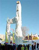 Vista de la estructura de la prueba de Kirov. Foto: www.ice-time.com