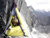 Descansando en la hamaca. - Foto: mountain.ru