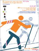 Cartel presentación de las pruebas del Trofeo Villa de Benasque.- Foto: clubmab.org