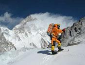Shaheen en las proximidades del Broad Peak este invierno.- Foto: Col. Simone Moro