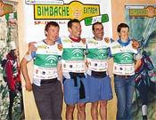 Miembros del equipo Buff-Coolmax, vencedores de esta edición del Raid Bimbache.- Foto: raidbimbache.com