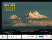 Cartel promocional de esta primera edición.- Foto: Organización I Festival de Montaña Vitoria-Gasteiz