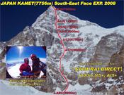 Croquis de la ruta japonesa a la sureste del Kamet.- Foto: Rock and Snow