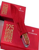 125 aniversario de Victorinox.