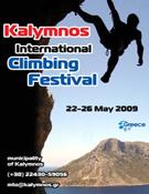 Cartel del Festival de Kalymnos