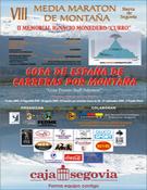 Cartel de la Media Maratón