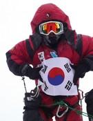 Oh Eun-sun en el Kangchenjunga. Es la foto que envió para la entrevista en Desnivel (num 284)