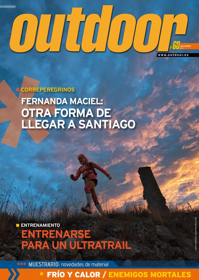 Outdoor nº60