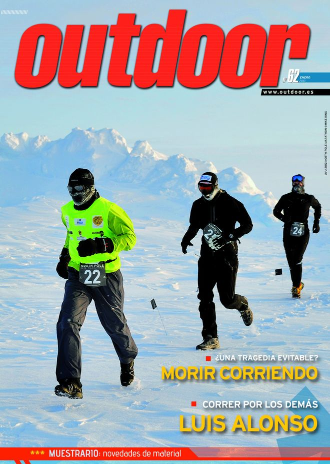 Outdoor nº62